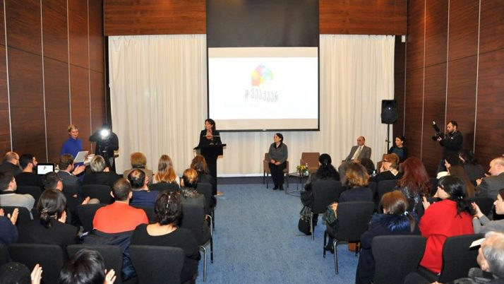 The Presentation of the Project of National Autism Center